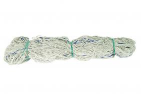 2m x 1m Net White