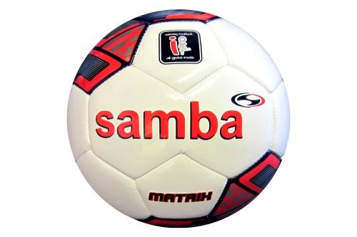 I-pro Samba Matrix Training Football